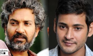 SS Rajamouli-Mahesh Babu-Movie-Stills.jpg
