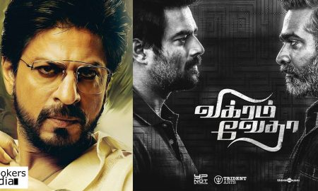 Shah Rukh Khan New Movie,Shah Rukh Khan In Hindi version of Vikram Vedha,Red Chillies Entertainment's Latest,Vikram Vedha Movie,