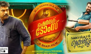 Shafi's Latest,Shafi Movie, Shafi Biju Menon Movie, Biju Menon Movie, Biju Menon New Movie,Biju Menon Miya George Movie,Miya George Movie, Miya George New Movie, Salim Kumar New Movie,Salim Kumar Shafi Movie, Kalabhavan Shajon Movie,Srinda Movie,Srinda New, Sachi Latest, Suresh Krishna Movie