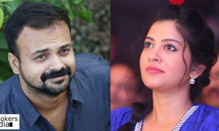 kunchacko boban latest news, sshivadha nair latest news, sshivadha nair upcoming movie, kunchacko boban upcoming movie, kunchacko boban sshivadha nair movie