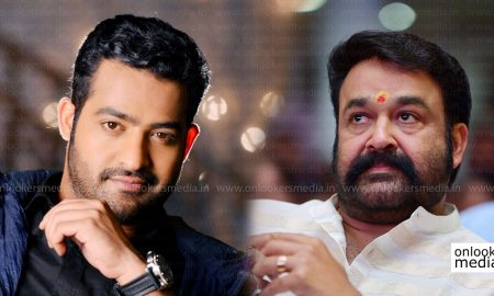 Telugu superstar Jr NTR thanks Mohanlal ,Mohanlal Jr NTR movie ,Jr NTR new movie ,Janatha Garage Mohanlal Jr NTR ,Janatha Garage movie stills ,Janatha Garage success.,Mohanlal Jr NTR new images ,Mohanlal Jr NTR new movies
