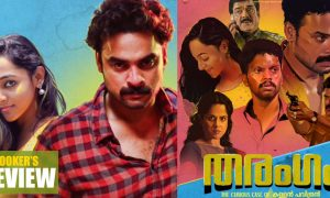 tharangam review, tharangam rating report, tharangam hit or flop, malayalam movie 2017, tovino thomas movies, dominic arun