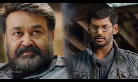 Villain trailer , Villain movie ,Villain mohanlal movie trailer , trailer Villain , mohanlalB Unnikrishnan movie trailer ,B Unnikrishnan movie villain , B Unnikrishnan mohanlal movie villan trailer , Mohanlal new movie vishal mohanlal movie ,tamil actor vishal villain movie trailer , vishal mohanlal movie trailer