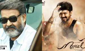 Mohanlal Latest Movie, Vijay Latest Movie, Atlee Latest Movie, AR Rahman Latest Movie, Samantha Latest Movie, Kajal Agarwal Latest Movie, Nithya Menen Latest Movie, B Unnikrishnan New Movie, Vishal latest movie, Hansika Latest Movie, Manju Warrier Latest Movie, Raashi Khanna New Movie