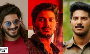 dulquer salmaan latest news, dulquer salmaan in solo, dulquer salmaan new movie, solo latest news,