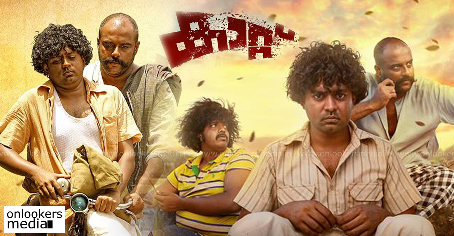 kaattu movie, kaattu release date, asif ali upcoming movie, murali gopy upcoming movie, latest malayalam neews