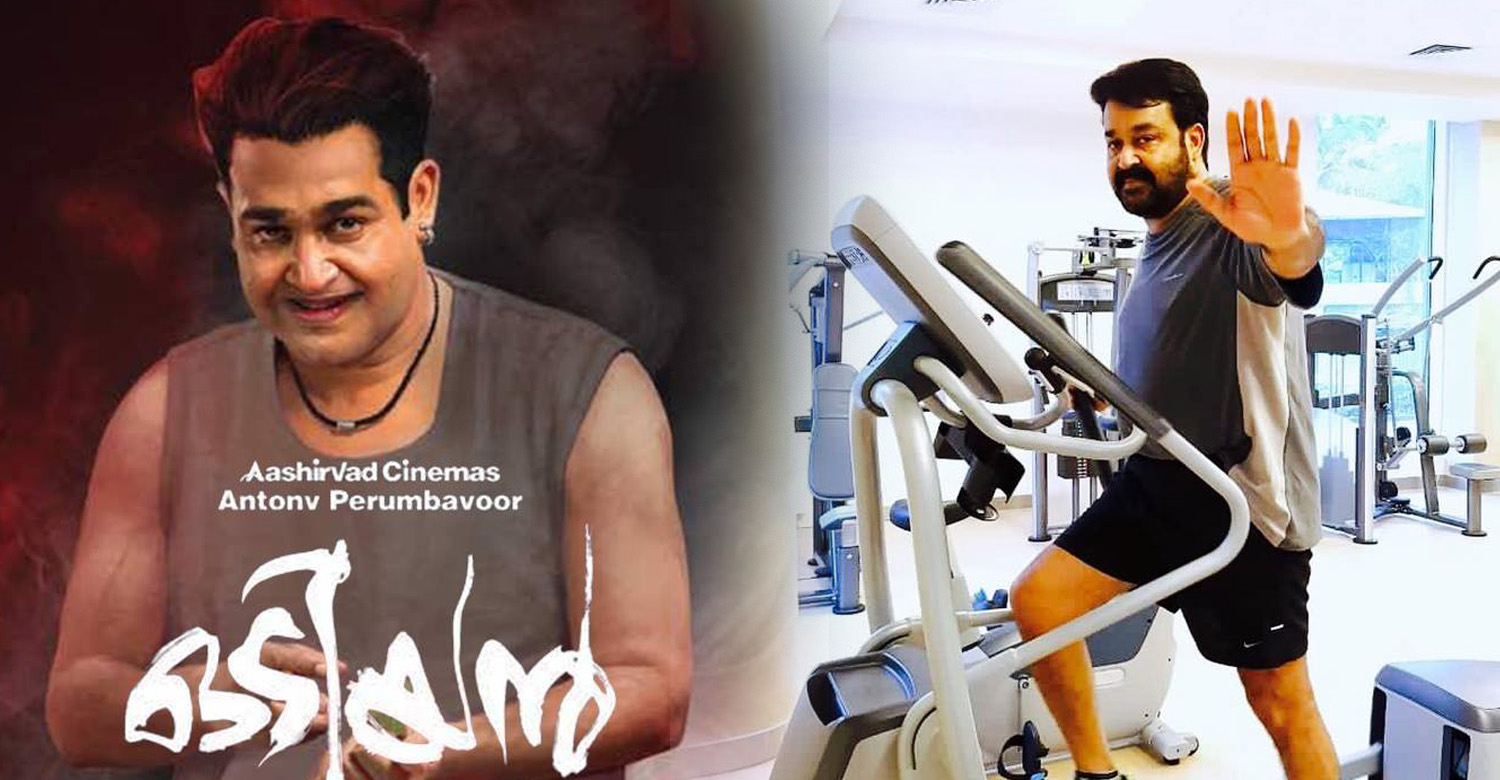 mohanlal latest news, mohanlal in odiyan, odiyan latest news, odiyan big budget movie, mohanlal new look in odiyan