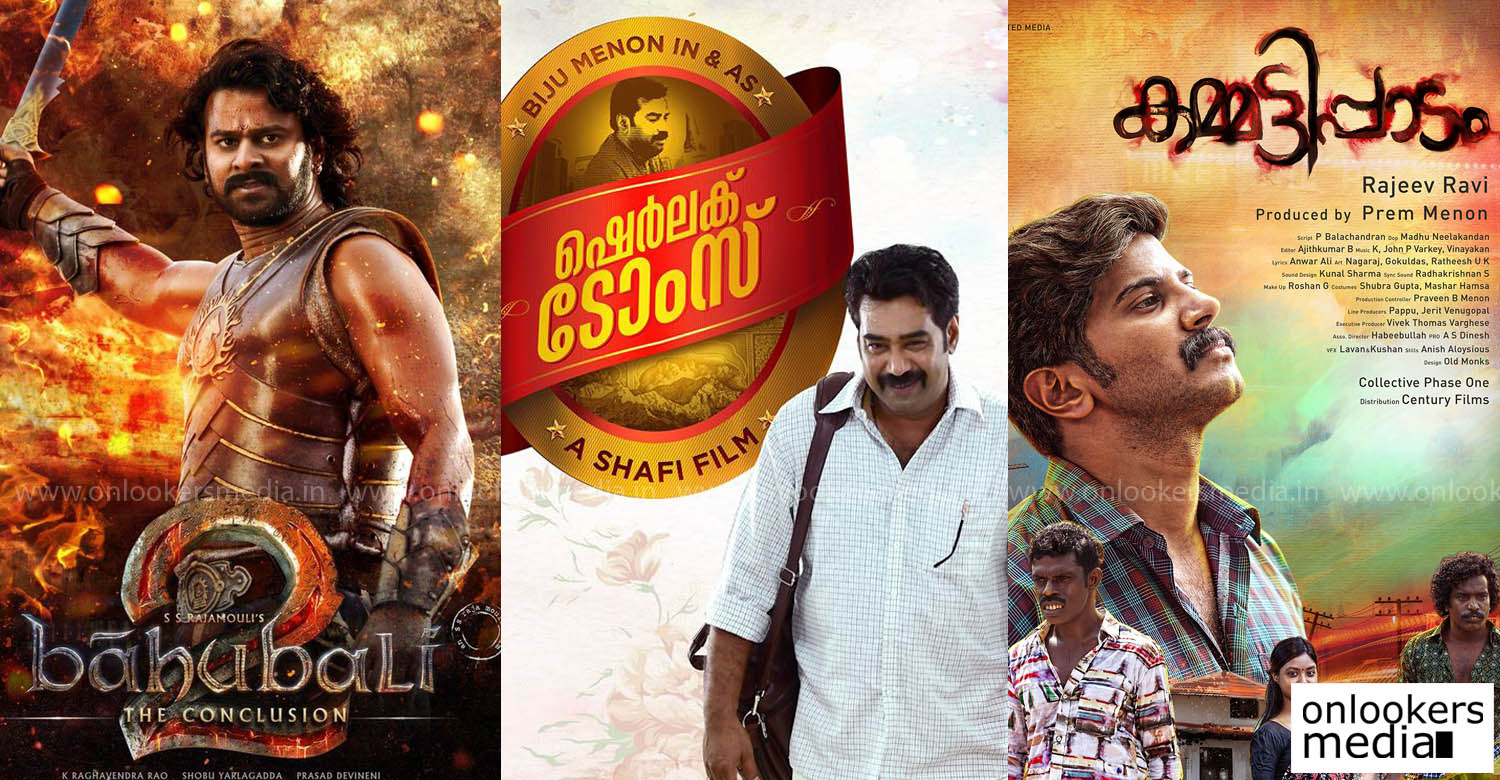 sherlock toms latest news, biju menon latest news, biju menon upcoming movie, sherlock tom release date, global united media latest news