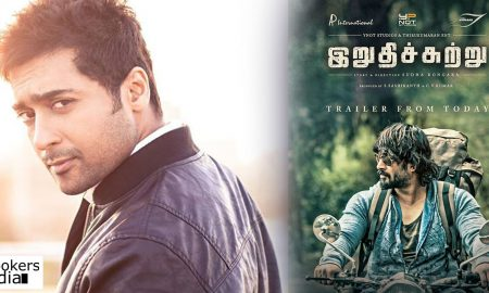 suriya latest news, suiya to produce sudha kongara movie, sudha kongara upcoming movie, irudhi suttru fame sudha kongara