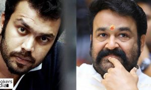 mohanlal latest news, syam pushkaran latest news. mohanlal syam pushkaran movie, latest malyalam news, syam pushkaran about mohanlal