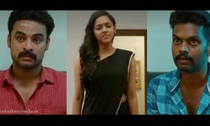 tharangam trailer, tovino thomas, balu varghese, tharangam malayalam movie, latest malayalam movie, tovino thomas 2018 movies