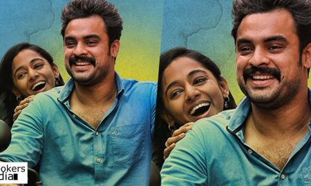 Tharangam, Tharangam malayalam movie, Tharangam release date, tovino thomas next movie, malayalam movie 2018, latest movie news