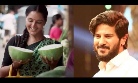 Udhaharanam Sujatha , Udhaharanam Sujatha teaser ,Manju Warrie movie teaser ,Manju Warrie movie news ,Manju Warrie new movie Udhaharanam Sujatha teaser ,Udhaharanam Sujatha teaser lauch dulquer