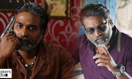 vijay sethupathi latest news, vijay sethupathi upcoming movie, seethakathi latest news, latest tamil news, vijay sethupathi new movie