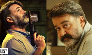 villain movie,villain movie releasing date,mohanlal movie villain,villain movie reservation details,mohanlal movie villain releasing date,mohanlal's recent releasing movie,villain movie's latest news