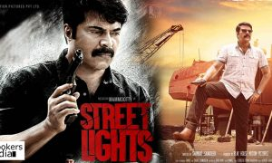 Mammootty,mammootty,streetlights,Streetlights Movie,streetlights movie,mammootty's next release,mammootty's latest news,streetlights movie mammootty look,mammootty's upcoming movie,mammootty movie streetlights