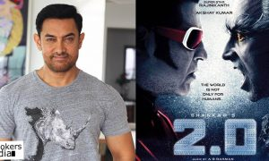 2.0,2.0 movie,aamir khan,Aamir Khan,tamilmovie latest news,rajinikanth,Rajinikanth,rajinikanth movie 2.0,rajinikanth recent release 2.0 movie,rajinikanth's latest movie,2.0 movie latest news,rajinikanth's latest news,Shankar,super star rajinikanth,shankar rajinikanth movie 2.0,shanker's latest movie,shankar's upcoming movie,rajinikanth akshay kumar movie 2.0, Akshay Kumar, Akshay Kumar's Latest Movie, Akshay Kumar Movie 2.0,shankar akshay kumar movie 2.0