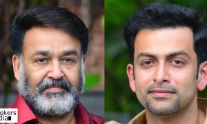 Mohanlal Prithviraj Stills,Mohanlal's Latest News,Prithviraj Birthday Stills,Prithviraj's Latest News,Mohanlal Prithviraj Movie Lucifer,Prithviraj's Latest News,Latest Malayalam Film News,Lucifer Movie Shooting Report