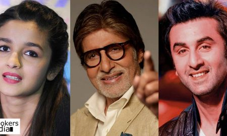Brahmastra Movie,Amitabh Bachchan's Latest Movie,Amitabh Bachchan's Next Movie,Amitabh Bachchan's Upcoming Movie,Amitabh Bachchan Movie Brahmastra,Karan Johar Amitabh Bachchan Movie,Karan Johar's Latest Movie,Karan Johar Next Movie,Karan Johar Upcoming Movie,Alia Bhatt Latest Movie, Ranbir Kapoor Latest Movie, Ranbir Kapoor Next Movie