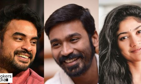 Dhanush-Tovino-Sai Pallavi Maari 2,Dhanush's Latest,Dhanush New Movie,Dhanush Maari 2,Dhanush-Tovino Movie,Tovino Thomas New Tamil Movie, Balaji Mohan's Latest, Balaji Mohan Dhanush Movie, Balaji Mohan Maari 2 Movie,Dhanush Sai Pallavi Maari 2 Movie,Sai Pallavi Latest Movie, Wunderbar Films New Movie