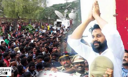 Dileep Latest News,Dileep,Dileep after being accused in the actress abduction case,Latest News About Dileep,Fans in celebration mood as Dileep finally gets bail,Fans in celebration Dileep Jail Releas