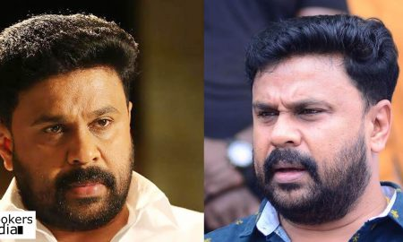 Dileep Latest News,Dileep Movie News,Dileep Latest Movie,After Ramaleela Dileep's Next Project, FEUOK Latest News,Association of Malayalam Movie Artists (AMMA) Latest News,FEUOK Latest report Against Dileep,