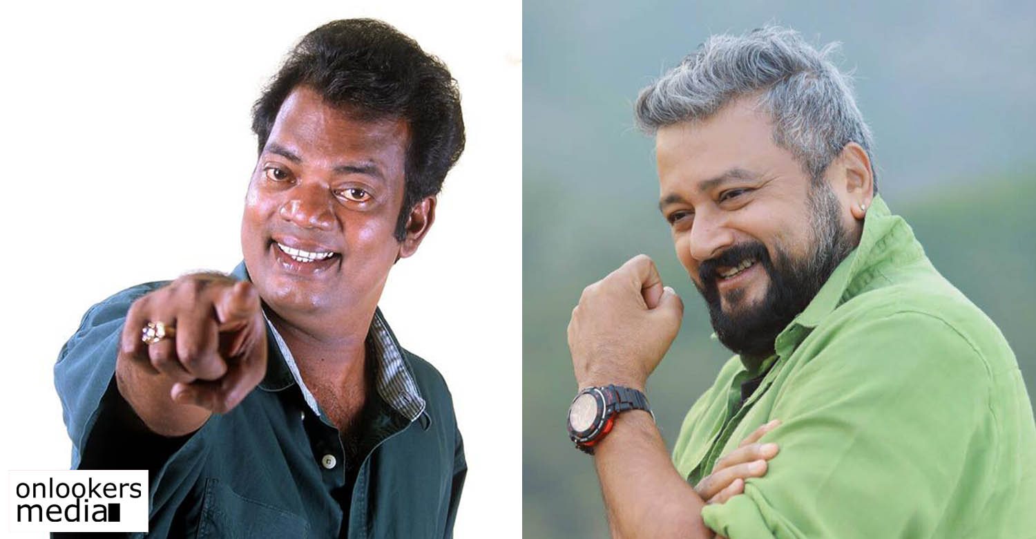 Daivame Kaithozham K. Kumarakanam Movie,Daivame Kaithozham K. Kumarakanam New Malayalam Movie,Daivame Kaithozham K. Kumarakanam Movie News,Jayaram's next Movie,Jayaram's Latest Movie,Jayaram New Movie,Jayaram Salim Kumar Movie, Salim Kumar Next Movie, Salim Kumar Latest Movie,After Karutha Joothan Salim Kumar's Upcoming Movie,Salim Kumar Mamta Mohandas Movie,Mamta Mohandas Latest Movie,Mamta Mohandas Jayaram Movie,Mamta Mohandas Next Movie