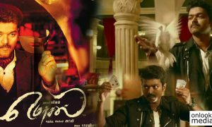 Mersal Movie,Mersal Releasing Date,Vijay Mersal Movie,Vijay Atlee Movie,Vijay Latest Movie,Vijay Upcoming Movie,Vijay A R Rahman Movie,Ar Rahman Atlee Movie,Samantha Movie Mersal, Kajal Agarwal Mersal Movie, Kajal Agarwal Vijay Movie,Nithya Menen Movie Mersal,Nithya Menen Vijay Movie