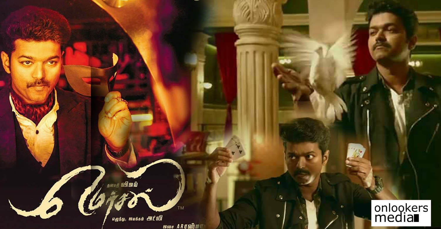 Vijay sir has done some amazing magic tricks in Mersal and