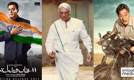Kamal Haasan's Latest Movie,Kamal Haasan Movie,Kamal Haasan's Indian 2 Movie,Kamal Haasan Shankar Movie,Shankar's Latest,Shankar Indian 2 Movie,Shankar Kamal Haasan Indian 2 Movie, Kamal Haasan 's Vishwaroopam 2 Movie, Kamal Haasan 's Sabash Naidu Movie,