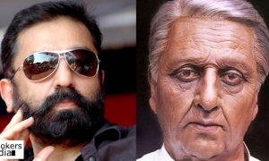 Kamal Haasan Shankar Movie, Indian 2 Movie, Kamal Haasan New Movie,Kamal Haasan's Latest Movie,Shankar's Latest Movie,Shankar Movie, Shankar Indian 2 Movie,Kamal Haasan Indian 2 Movie;