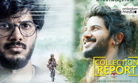 Solo first day collection report ,Solo collection report ,Solo malayalam movie first day collection report , Dulquer Salmaan Solo first day collection report ,Dulquer Salmaan movie first day collection report ,Solo collection report ,Bejoy Nambiar Dulquer Salmaan movie Solo collection report , Bejoy Nambiar Dulquer Salmaan movie Solo first day collection report , Solo hit or flop