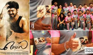 Vijay's Mersal Releasing Date,Vijay's Mersal Movie,Vijay's Mersal Tamil Movie,Mersal Movie,Mersal Tamil Movie,Mersal Poster,e jerseys of Mollywood's celebrity cricket league Kerala Strikers team,CCL Kerala Strikers team jerseys,Kerala Strikers team jerseys,Vijay Atlee Movie,Atlee New Movie,Atlee Vijay Movie,Samantha Movie,Samantha Vijay Movie, Kajal Agarwal Movie, Kajal Agarwal Vijay Movie, Nithya Menen Movie, Nithya Menen Vijay Movie