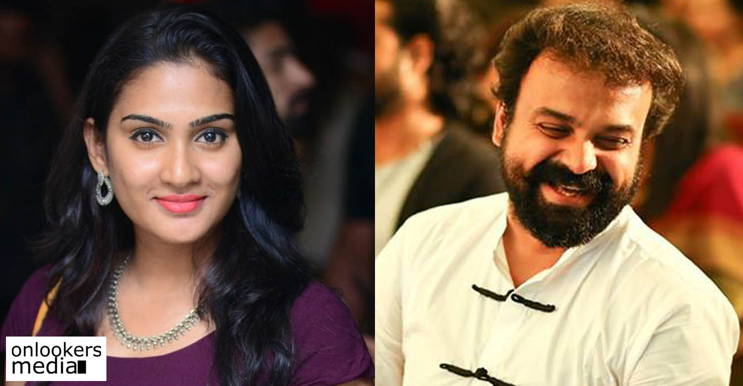 Kunchacko Boban's Next Movie,Kunchacko Boban's Latest Movie,Kunchacko Boban New Movie,Kunchacko Boban Latest News,Kunchacko Boban Aditi Ravi Stills,Aditi Ravi Next Movie,Aditi Ravi's Latest Movie,Aditi Ravi Next Malayalam Movie,Aditi Ravi New Malayalam Movie,Aditi Ravi Kunchacko Boban Movie,Sreejith Vijay's Latest Movie,Sreejith Vijay's New Movie,Sreejith Vijay Kunchacko Boban Movie,Kunchacko Boban Latest News,Kunchacko Boban's Movie News,