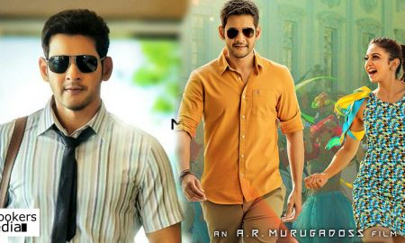 Mahesh Babu's Spyder Movie,Mahesh Babu new movie,Mahesh Babu's Latest Movie,Santhosh Sivan's Latest Spyder Movie,Santhosh Sivan New Movie,A R Murugadoss Mahesh Babu Movie,A R Murugadoss Spyder Movie