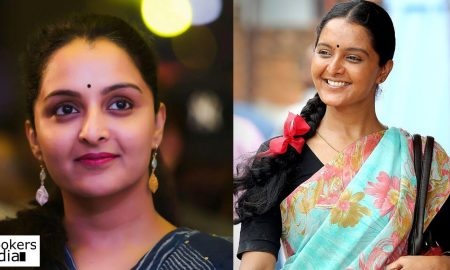 Manju Warrier's Latest Movie, Manju Warrier Movie, Manju Warrier New Movie,Phantom Praveen's Latest, Phantom Praveen Manju Warrier Movie, Nedumudi Venu Movie,Alencier Ley Lopez New Movie, Sudhi Koppa New Movie, Joju George New Movie, Martin Prakkat's Latest,Martin Prakkat Joju George Movie, Madhu Neelakandan's Latest, Gopi Sunder's Latest,Martin Prakkat Manju Warrier Movie