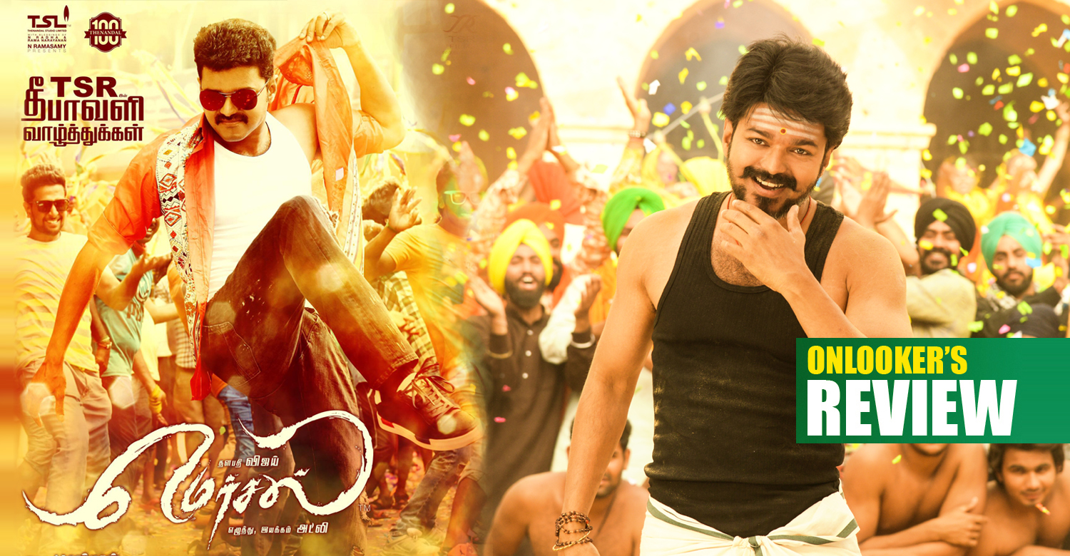Mersal review, Mersal Movie reviews, mersal hit or flop, Mersal latest news, mersal Review rating report, latest tamil news, mersal movie report, vijay latest news, Vijay new movie,vijay atlee movie report ,vijay atlee new movie review ,atlee movie mersal review