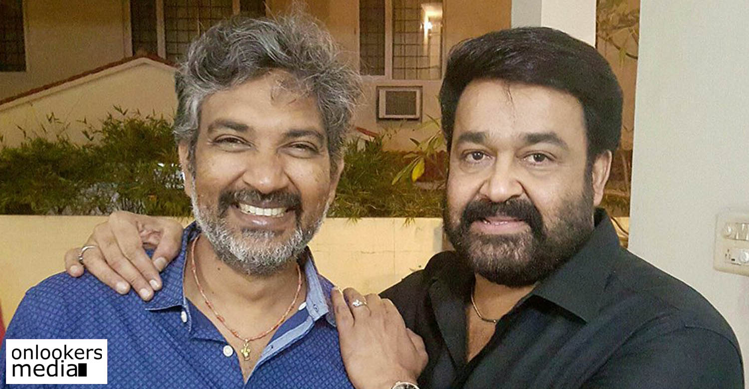 Mohanlal's Latest News,SS Rajamouli's Latest News,Mohanlal SS Rajamouli,SS Rajamouli's Upcoming News,SS Rajamouli Birthday Stills,Mohanlal's Upcoming News