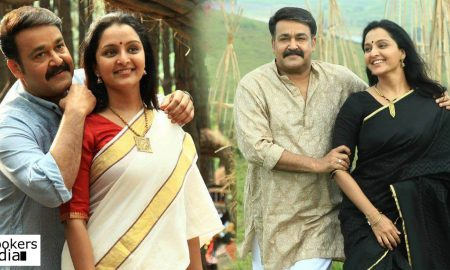 B Unnikrishnan's Latest Movie,B Unnikrishnan Movie,B Unnikrishnan Mohanlal Movie,Mohanlal Vishal Movie,Vishal Malayalam Movie,Vishal Hansika Motwani Movie, Hansika Motwani Malayalam Movie,Mohanlal Hansika Motwani Movie,Srikanth Movie, Raashi Khanna Malayalam Movie,Villain Movie,Kandittum Kandittum: Villain's first song,Manju Warrier Mohanlal Movie,Mohanlal Manju Warrier Villain Movie,Villain Malayalam Movie,Villain Mohanlal Upcoming Movie,Villain Movie Songs