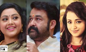 Mohanlal,Meena,Trisha,Mohanlal Meena Trisha Stills,Mohanlal Meena Movie,Mohanlal Trisha Movie,Mohanlal Ajoy Varma Movie,Mohanlal's Upcoming Movie,Mohanlal's Movie News,Malayalam Film Latest News,Meena's Latest Movie,Meena's Next Movie,Trisha's Next Movie,Trisha's Upcoming Movie,Mohanlal Films Shooting Report