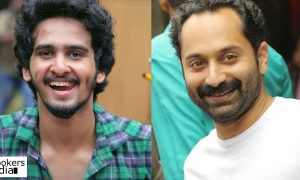 Shane Nigam's Latest Movie, Shane Nigam's Upcoming Movie,Shane Nigam's Next Movie,Shane Nigam's Movie News, Fahadh Faasil's Latest News,Malayalam Film News,Shane Nigam Fahadh Faasil Stills,Fahadh Faasil Stills,Shane Nigam Stills,Shane Nigam's Movies