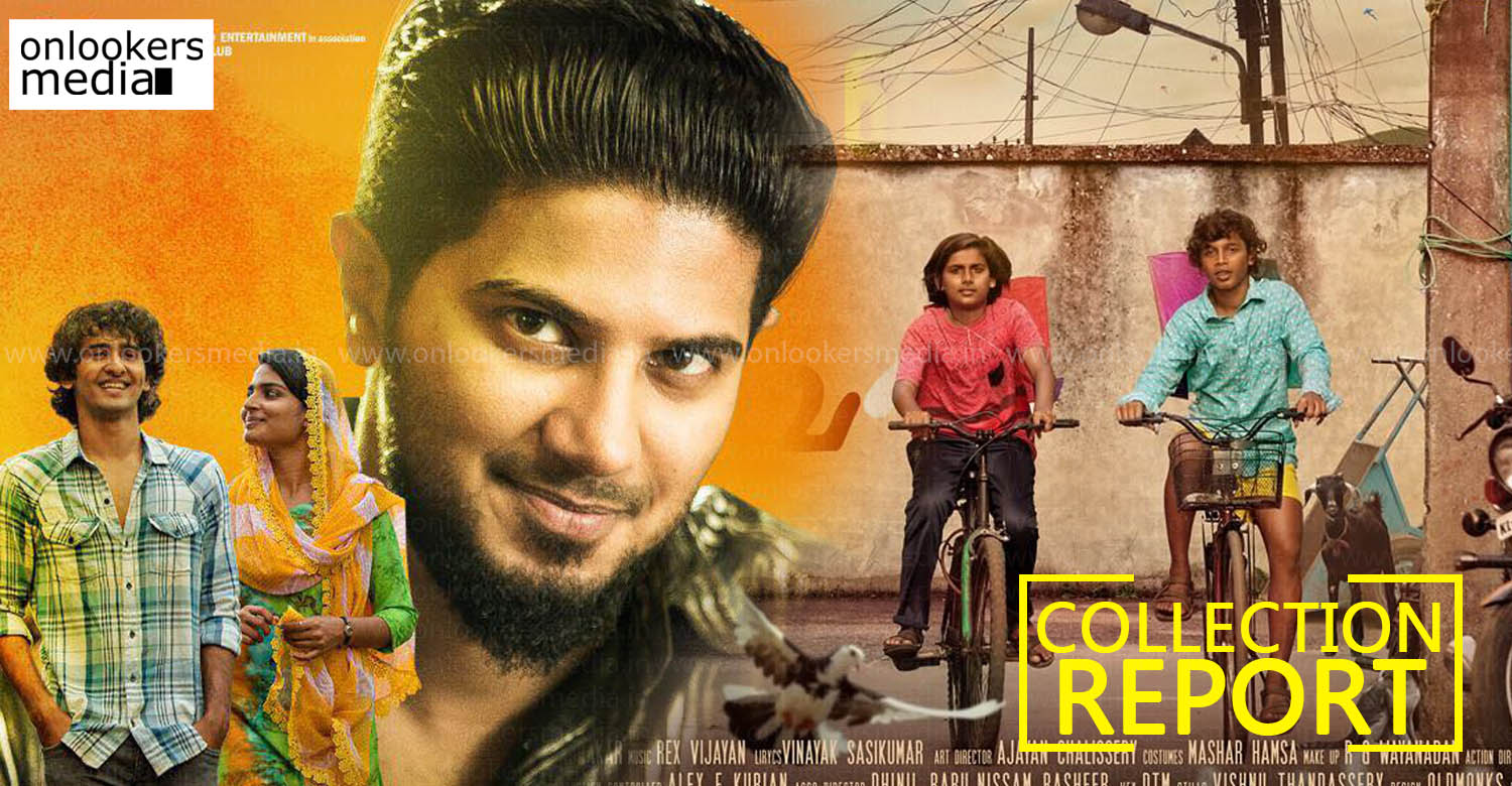 Parava Collection Report 14 Days,New Malayalam Movie Parava Collection Report 14 Days,Parava Collection Report,Soubin Shahir Parava Movie Collection Report 14 Days,Soubin Shahir Dulquer Salmaan Parava Movie Collection Report 14 Days,Dulquer Salmaan Parava Movie Collection Report 14 Days, Shane Nigam Parava Movie Collection Report 14 Days,Anwar Rasheed New Malayalam Movie Parava Collection Report 14 Days,Shyju Unni New Malayalam Movie Parava Collection Report 14 Days,Anwar Rasheed Entertainments New Malayalam Movie Parava Collection Report 14 Days,Srinda Arhaan New Movie Parava Collection Report 14 Days,Srinda Arhaan New Movie Parava Collection Report, Jacob Gregory New Movie Parava Collection Report 14 Days,Jacob Gregory New Movie Parava Collection Report,Aashiq Abu New Movie Parava Collection Report 14 Days,Aashiq Abu New Movie Parava Collection Report,Siddique New Movie Parava Collection Report 14 Days