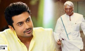 Indian 2,Indian 2 Movie,Latest Tamil Movie News,Suriya Shankar Movie,Indian 2 Movie Latest Report,Shankar Movie Indian 2,Dil Raju 's Latest Movie,Dil Raju Shankar Movie,Indian 2 Movie Shooting Date,Shankar Latest Movie Report,Indian 2 Movie Cast Report,