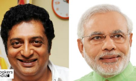 Prakash Raj,Latest New About Prakash Raj,Prakash Raj Movie News,