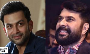 Prithviraj Mammootty,Mammootty Latest News,Prithviraj Latest News,Mammootty Prithviraj Stills,Mammootty Prithviraj Movie,