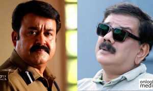mohanlal,Mohanlal,Priyadarshan,Mohanlal Priyadarshan Movie,Mohanlal's Next Movie,Mohanlal's Upcoming Movie,Mohanlal's Movie Latest Report,Priyadarshan's Next Movie,Priyadarshan's Upcoming Movie,mohanlal's latest look