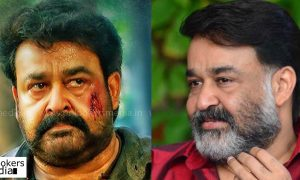Mohanlal,Mohanlal's Latest News,Mohanlal Latest Movie,Mohanlal Next Movie,Mohanlal upcoming Movie,After Pulimurugan Tomichan Mulakupadam Mohanlal Movie,Mohanlal,Mohanlal stills,Tomichan Mulakupadam's Latest Movie,Mohanlal Tomichan Mulakupadam Movie
