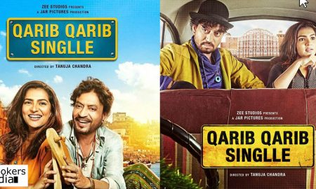 Qarib Qarib Singlle Movie Poster,Parvathy's debut Hindi film,Parvathy's debut Hindi film Qarib Qarib Singlle,Irrfan Khan Parvathy Qarib Qarib Singlle Movie,Irrfan Khan Latest Movie, Rishikesh Latest movie, Jar Pictures Latest Movie,Parvathy Latest Movie,Parvathy Next Movie