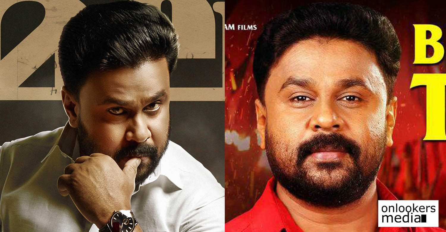 Ramaleela Movie,Ramaleela Malayalam Movie,Dileep's Latest Movie Ramaleela,Dileep's Latest Malayalam Movie Ramaleela, Arun Gopy's Latest Malayalam Movie Ramaleela,Arun Gopy Dileep Movie Ramaleela,Sachi Last Movie Ramaleela,Prayaga Martin Latest Malayalam Movie,Prayaga Martin Latest Malayalam Movie Ramaleela,Dileep Prayaga Martin Movie Ramaleela,Raadhika Sarathkumar New Malayalam Movie,Raadhika Sarathkumar's Last Movie Ramaleela,Raadhika Sarathkumar's Latest Malayalam Movie Ramaleela,Kalabhavan Shajon Movie Ramaleela,Kalabhavan Shajon's Latest Malayalam Movie Ramaleela,Dileep Kalabhavan Shajon Movie Ramaleela,Mukesh's Latest Movie,Mukesh Malayalam Movie Ramaleela,Mukesh Dileep Movie,Mulakupadam Films Latest Movie,Mulakupadam Films Hit Movie,Mulakupadam Films Last Movie,Tomichan Mulakupadam's Latest Movie,Tomichan Mulakupadam Dileep Movie