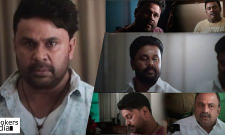 Ramaleela Movie,Dileep's Movie Ramaleela,Ramaleela Movie Latest News,Latest Malayalam Film News,Arun Gopi Dileep Movie,